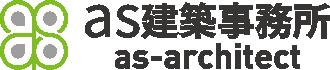 アズ建築事務所-新潟のホームインスペクション(住宅診断)