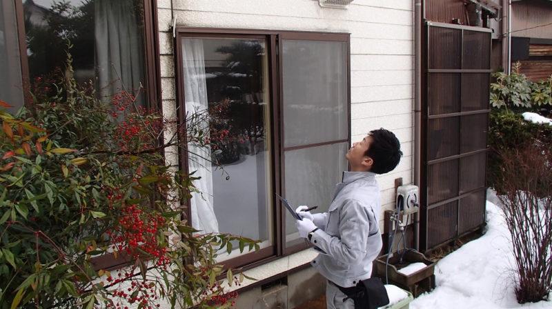 外壁・窓廻りの診断